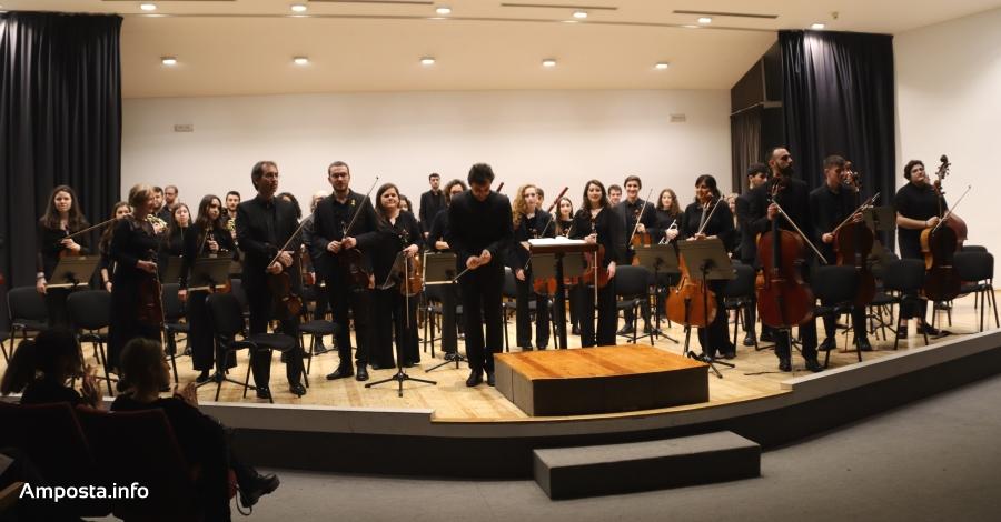 Beethoven, protagonista del concert d'hivern de l'OSTE | Amposta.info