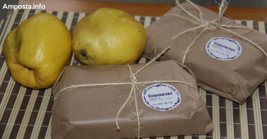 Codonyat | Amposta.info