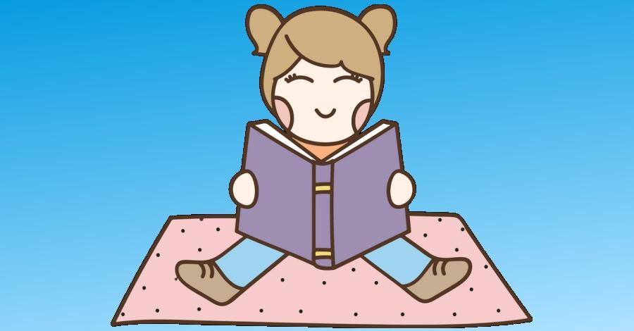 «Lectures al bressol» tornarà a regalar llibres als nounats ampostins per tercer any | Amposta.info